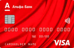 kredit-office.ru кредитная карта Альфа Банк