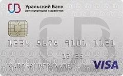 kredit-office.ru кредитная карта Уральский банк
