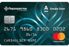 kredit-office.ru кредитная карта Перекресток
