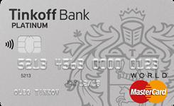 моментальные кредитные карты без отказа сбербанк на сегодня 2020 год кредит